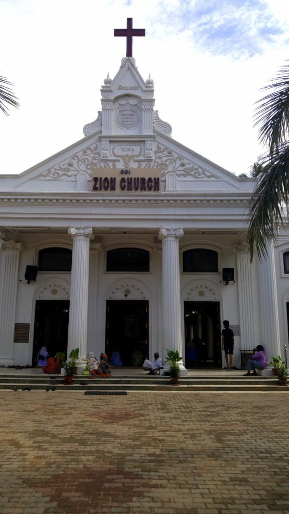 Zion Church in Chennai