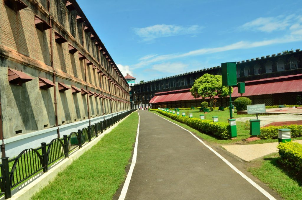 Andamans Cellular Jail