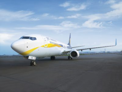 Jet Airways, Billion Miles Festival